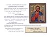 kingdom_of_heaven_gospel_of_thomas-copy