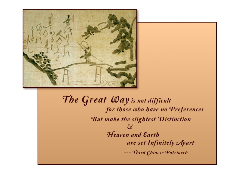 THE_GREAT_WAY