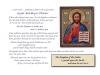 KINGDOM_OF_HEAVEN_Gospel_of_Thomas